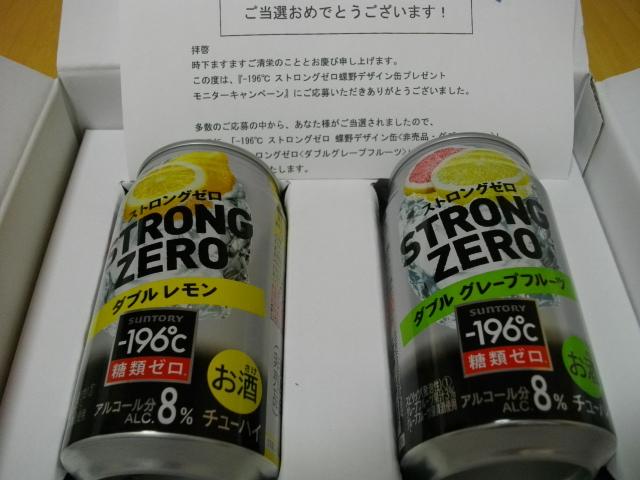 サントリーIMGP1243.JPG