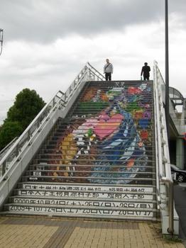 階段アート2009.JPG