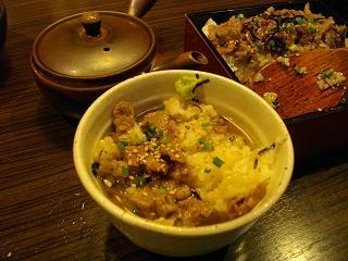 ひつまぶし(だし汁).JPG