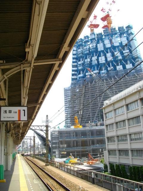 業平橋駅から.JPG