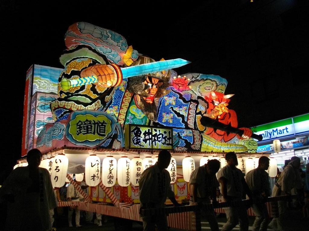 湘南ねぶた2009.JPG