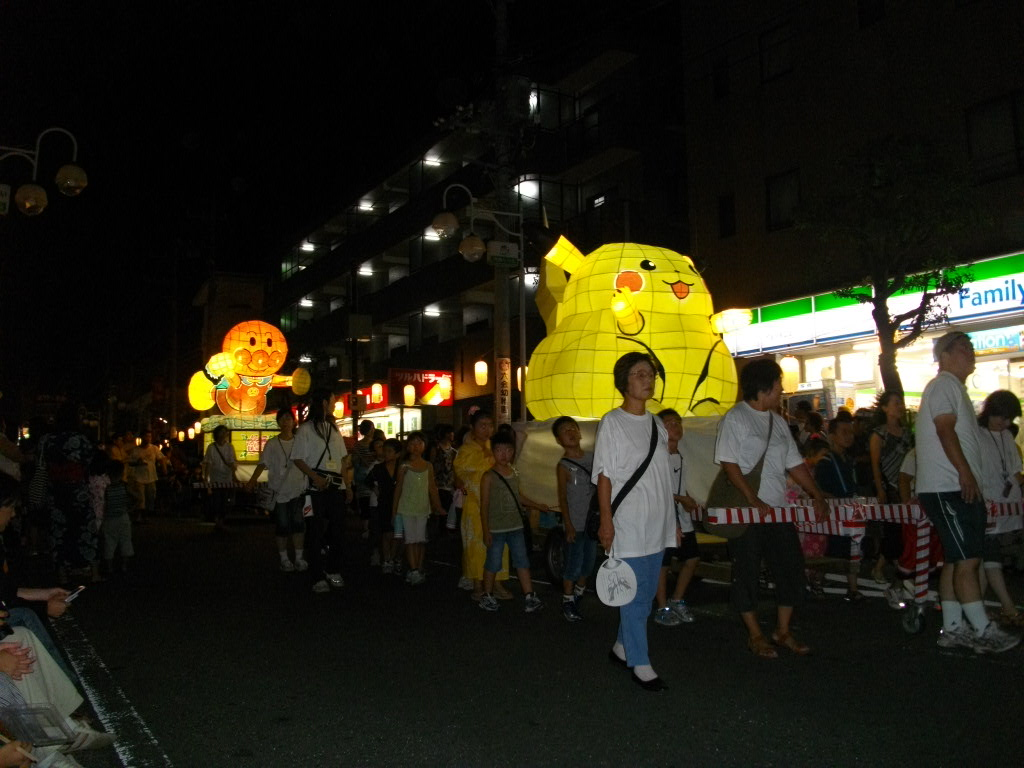 湘南ねぶた2010.JPG