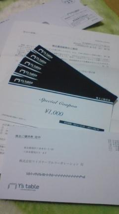 101129_2333~01.jpg